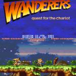 Midnight Wanderers Arcade Game