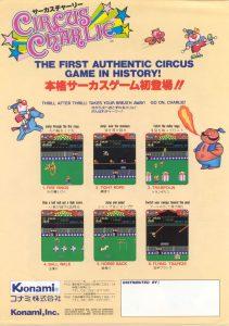 Circus Charlie Arcade Art
