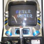 Afterburner arcade