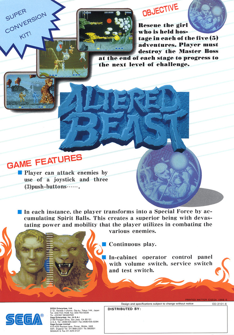 Vintage Arcade Games >> Altered Beast Arcade Game | Vintage Arcade Superstore