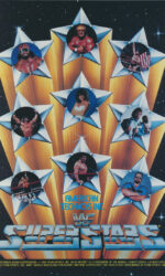 WWF_Super_stars_arcade_game