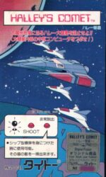 halleys_comet_arcade game