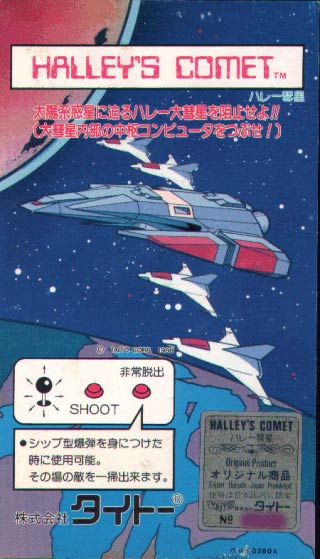 halleys_comet_arcade game