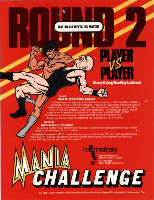 mania_challenge_arcade_game