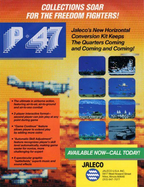 p47_arcade_game