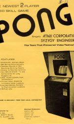 pong_arcade_game