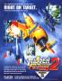 raiden_fighters_2_arcade_game