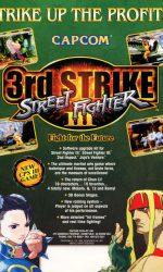street_fighter_3_3rd_strike_arcade_game