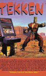 tekken_arcade_game