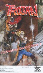 trojan_arcade_game