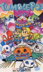 tumblepop_arcade_game