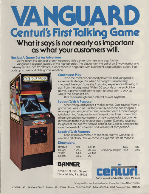 vanguard_arcade_game