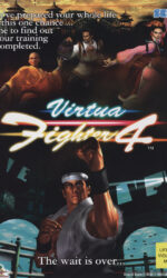 virtua_fighter_4_arcade_game