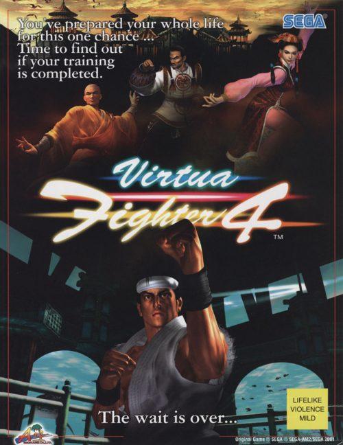 virtua_fighter_4_arcade_game
