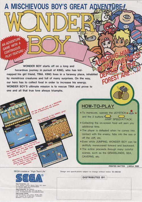 wonder_boy_arcade_game